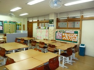 classroom-inclusion